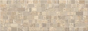 Commesso Beige Piazze 25,1*70,9